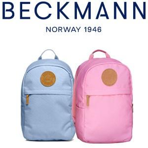 Beckmann Urban Mini