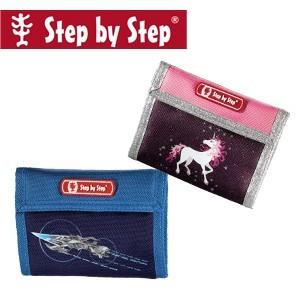 Step by Step Geldbörse