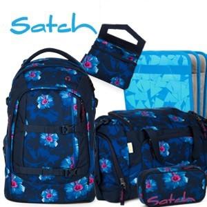 satch Beauty & The School Edition