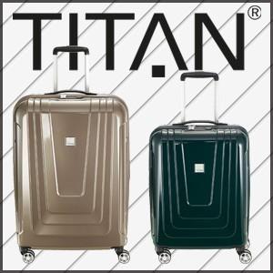 Titan X-Ray