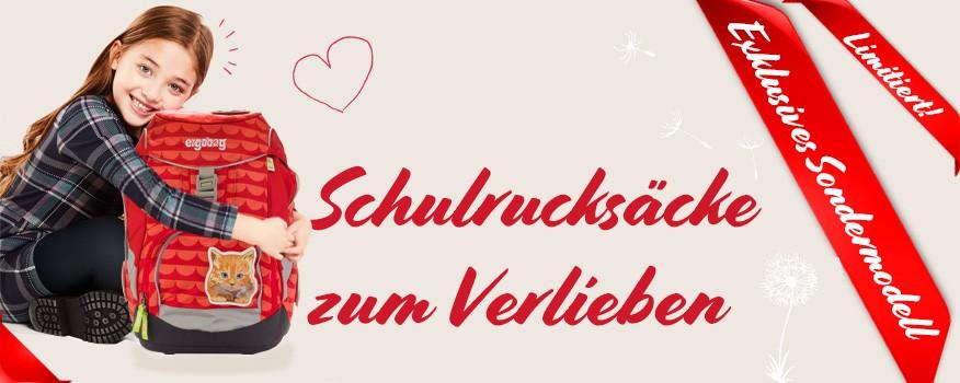 Ergobag SchaBärnack exklusives Sondermodell Banner